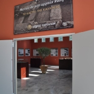 The opening of  the archaeological exhibition of Kastro Kallithea